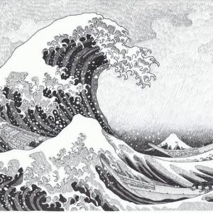 Cat under Waves