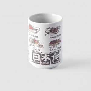 Sushi Mug Japanese Food